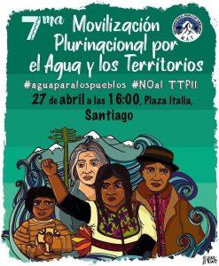 """Fransica Fernandez: """"no hay un reconocimiento constitucional de que el agua sea un derecho humano"""""""